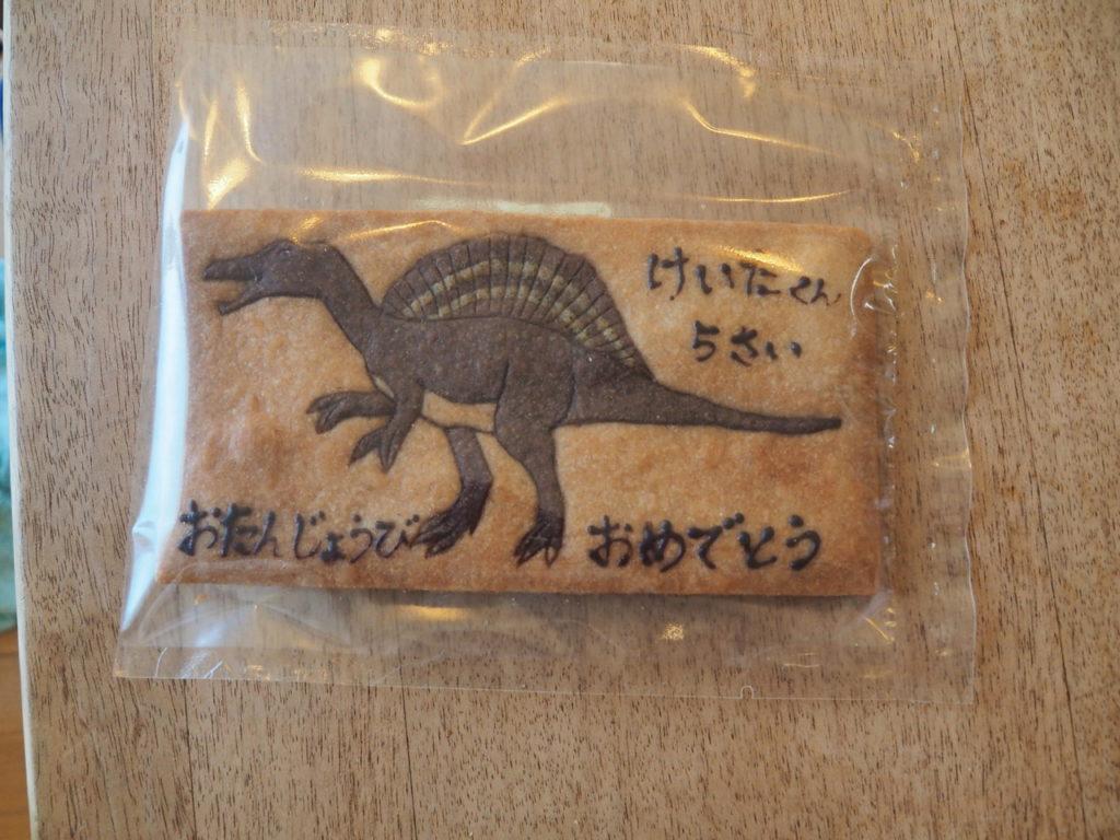 恐竜クッキー